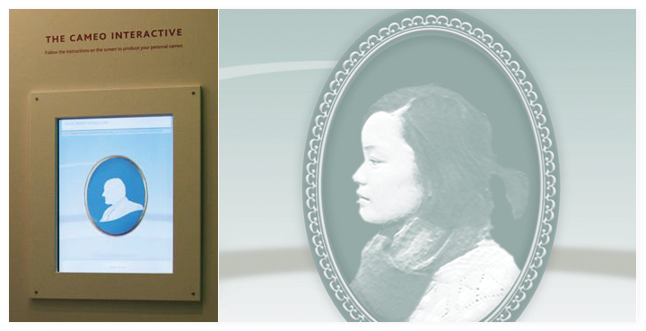 The Virtual portrait medallion in the museum and on the website.