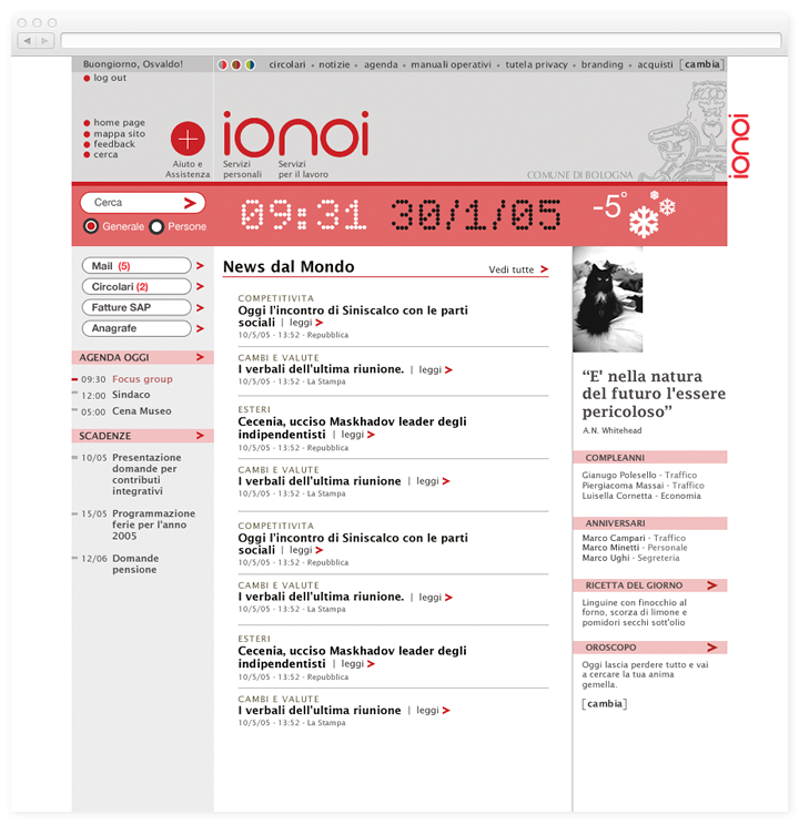 Screen of the Ionoi home page.