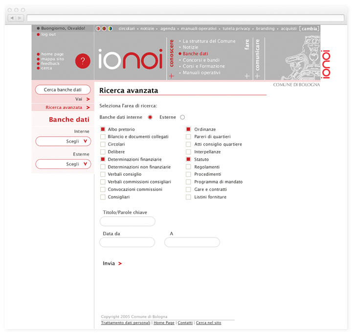 Screen of the Ionoi search page.