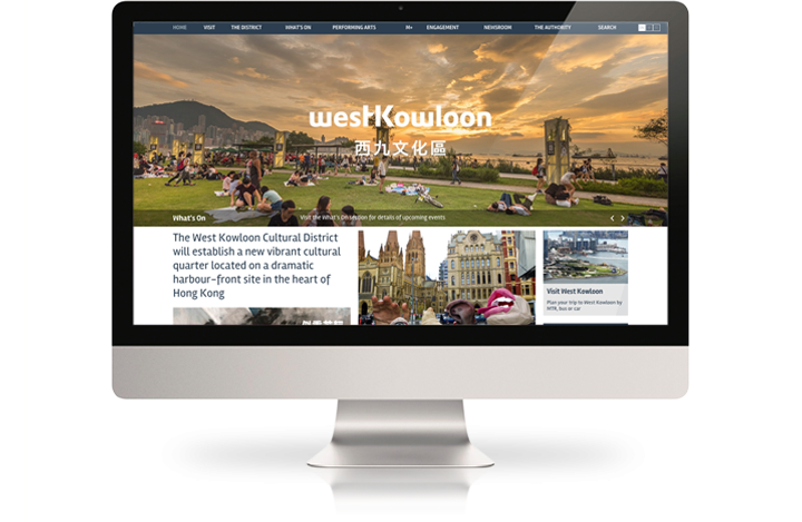 West Kowloon homepage on a computer screen